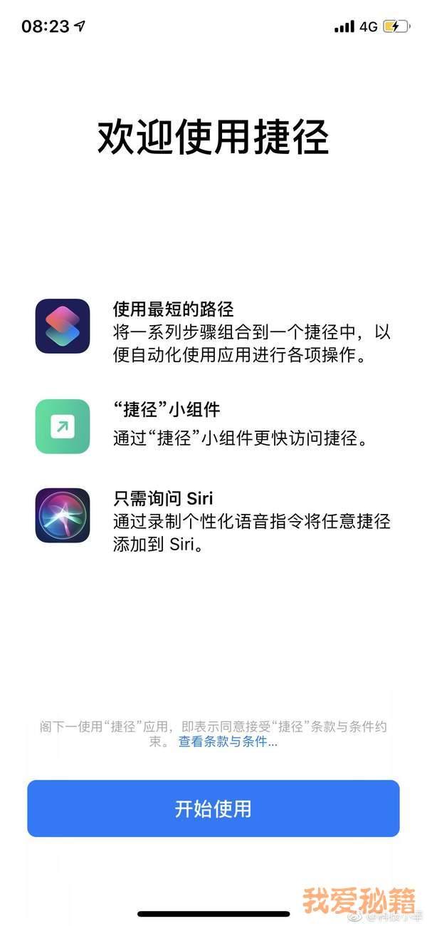 苹果ios12值得更新吗?附实用评测