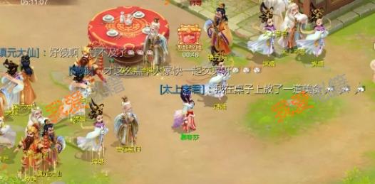 大话西游手游国宴烹饪攻略?附玩法规则介绍