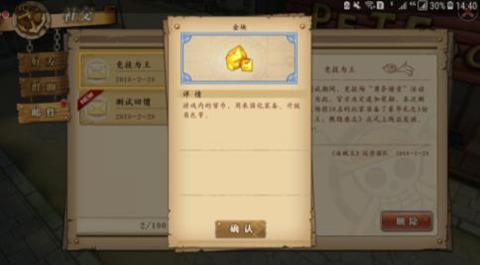 航海王燃烧意志金块怎么获得?附刷金块攻略
