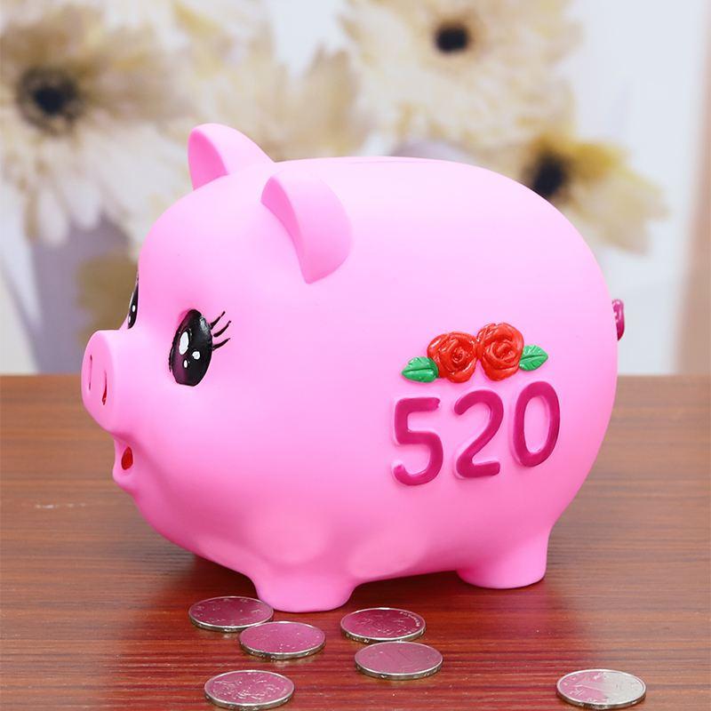 京东猪猪存钱罐怎么领红包 京东猪猪存钱罐领红包方法