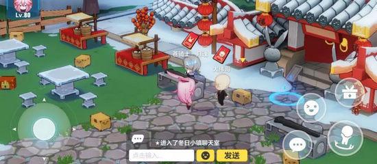 崩坏3春节活动前瞻介绍-2019春节活动一览[多图]