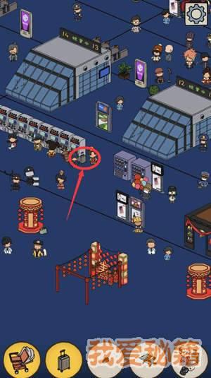 梦境侦探全物品位置分享 梦境侦探通关攻略