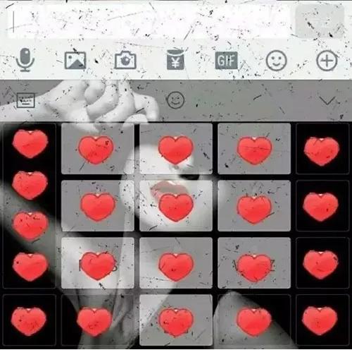 抖音全是爱心键盘表情包 抖音表情包大全介绍推荐
