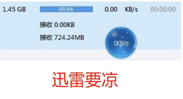不安装百度网盘app怎么下载文件 不安装百度网盘app下载文件教程