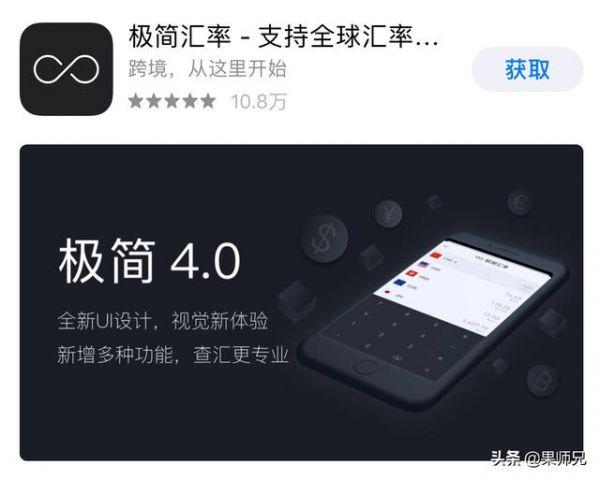 iOS中好评不断的6款APP 让你的iPhone好用10倍