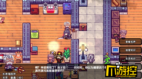 《伊洛纳》游戏评测 有着超高自由度的日式开放世界RPG手游推荐介绍