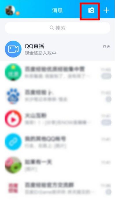 手机qq打卡相机在哪 手机qq打卡相机玩法介绍