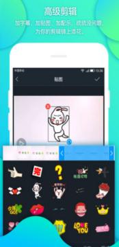 卡点app哪个比较好用 视频卡点软件有哪些
