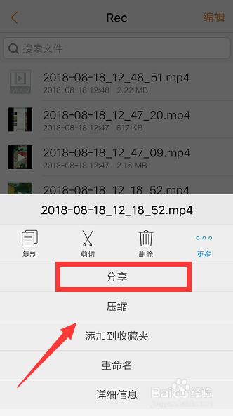 录屏大师为什么不能保存视频 录屏大师保存视频方法