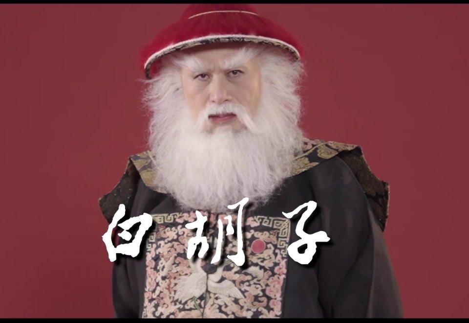 徐锦江圣诞祝福语表情包 徐锦江圣诞表情包组图