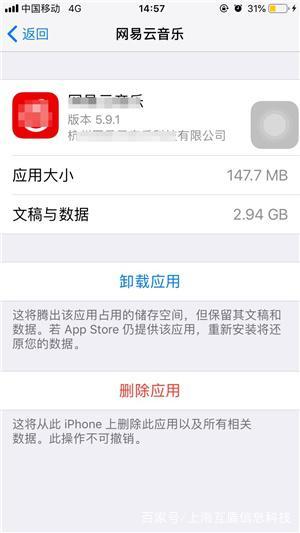 苹果手机怎么清理内存?苹果手机清理内存及隐藏内存方法