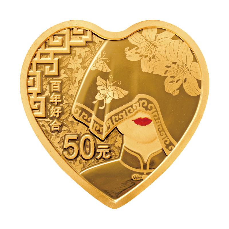 央行预定520心形纪念币价格多少?金银套币预抽签规则