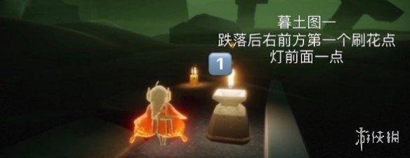 《光遇》季节蜡烛和圣岛季蜡烛9月28日位置分享