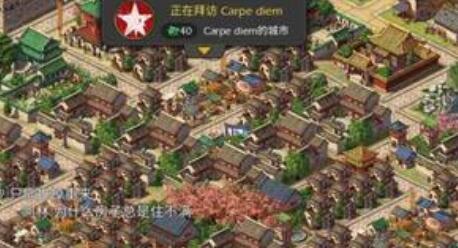 模拟帝国拜访好友城市方法介绍