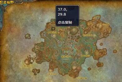 魔兽世界9.0梦境原料纤维获取方法