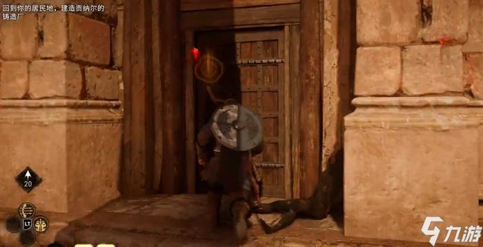 《刺客信条英灵殿》维诺尼斯装备怎么进去 进入装备方法