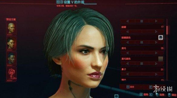 《赛博朋克2077》漂亮女角色捏脸教程 女角色怎么捏?