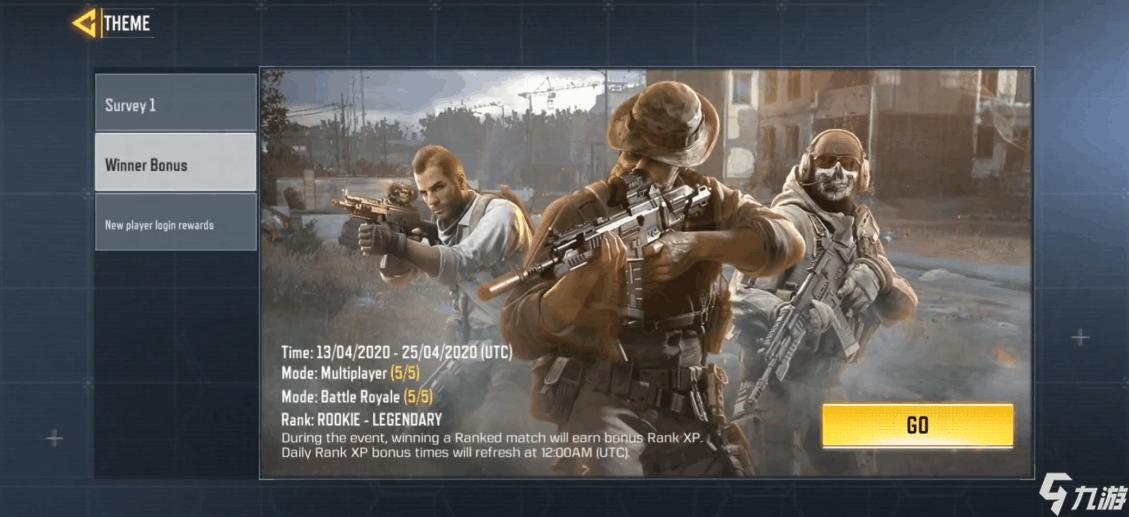 使命召唤手游生存模式狙击枪哪个好 最佳狙击枪推荐