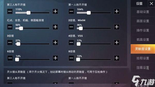 和平精英SS11赛季上分攻略 SS11怎么上分最快