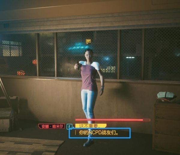 赛博朋克2077出淤泥而不染任务不杀安娜完成攻略