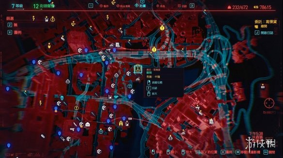 《赛博朋克2077》传说镰线怎么获得 传说镰线获得方法分享