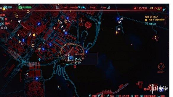 《赛博朋克2077》免费专精点怎么获得 免费专精点获得位置分享