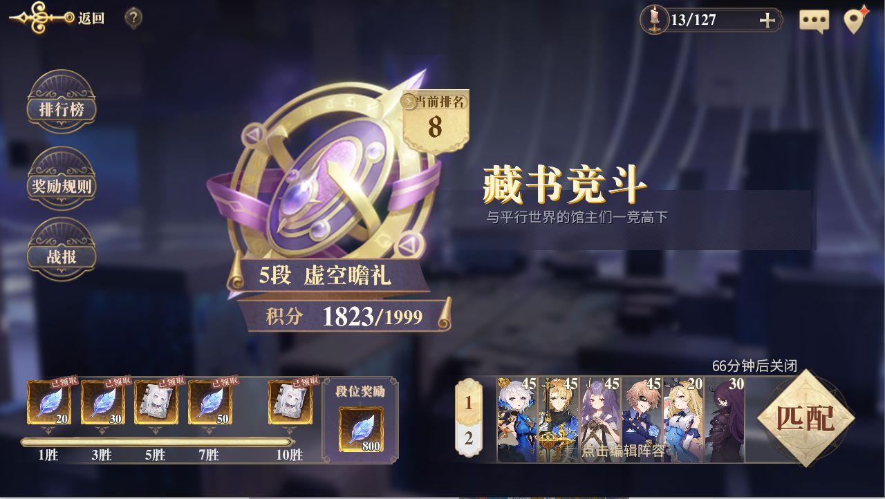 幻书启世录藏书竞斗强势流派推荐