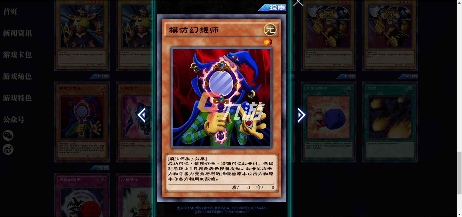游戏王决斗链接城之内卡组攻略 卡组打法与抽包建议