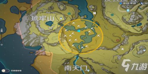 《原神》秘宝迷踪南天门藏宝地9在哪 秘宝迷踪南天门藏宝地9位置介绍