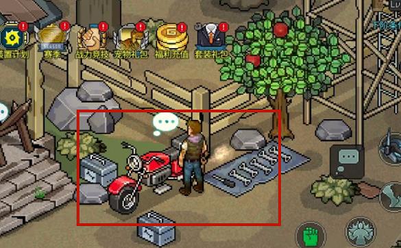 像素危城营地位置在哪里 像素危城营地位置介绍