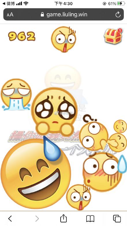 emoji版合成大西瓜在哪玩?emoji版合成大西瓜在线玩链接入口分享