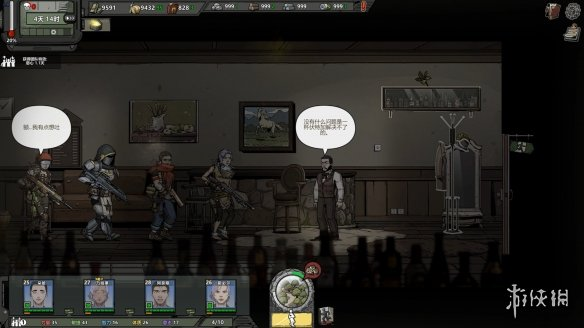 《归家异途2》有什么常见问题 游戏常见问题解决方法一览