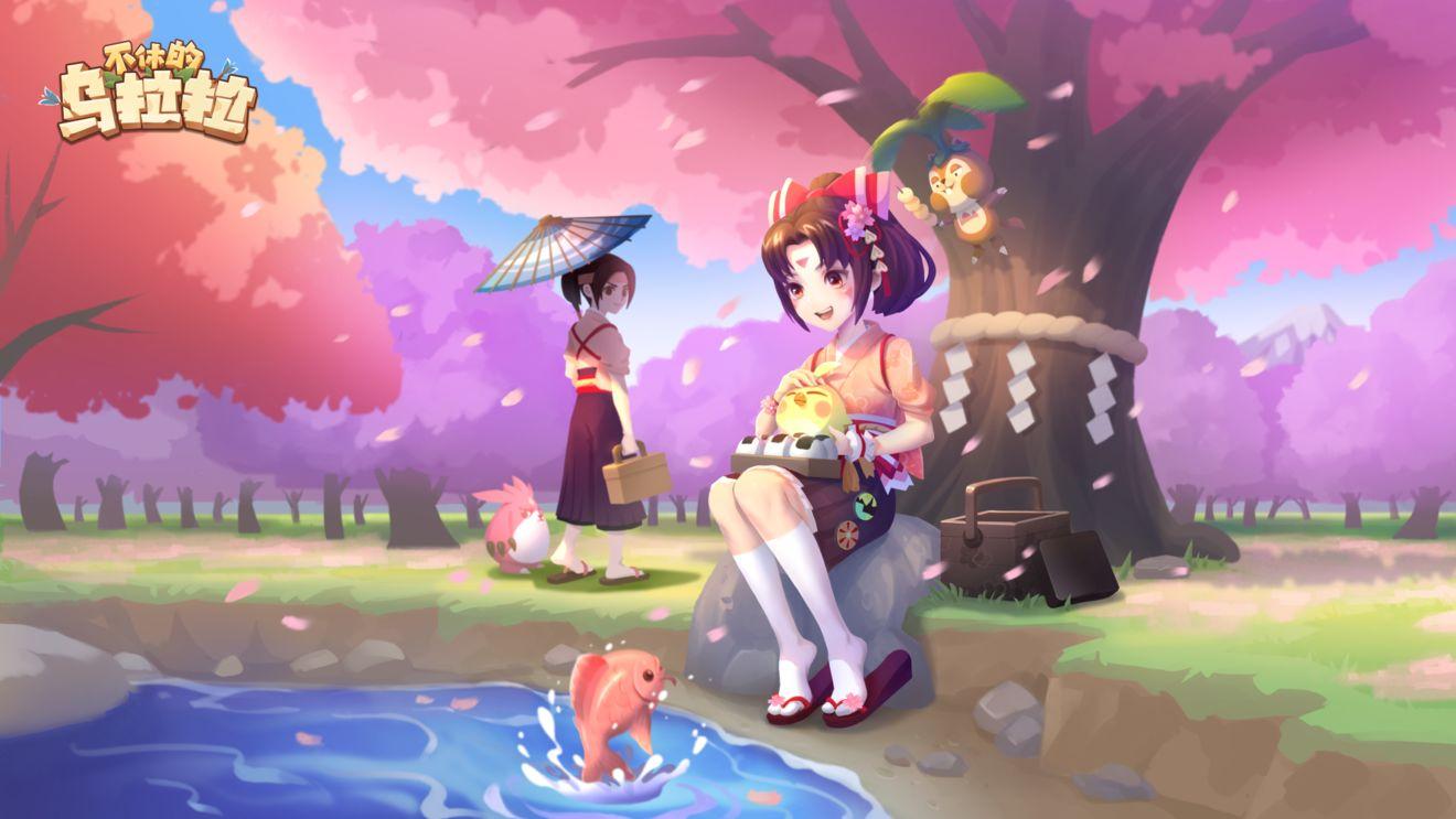 不休的乌拉拉2021春樱节时装一览 不休的乌拉拉春樱节时装有哪些时装