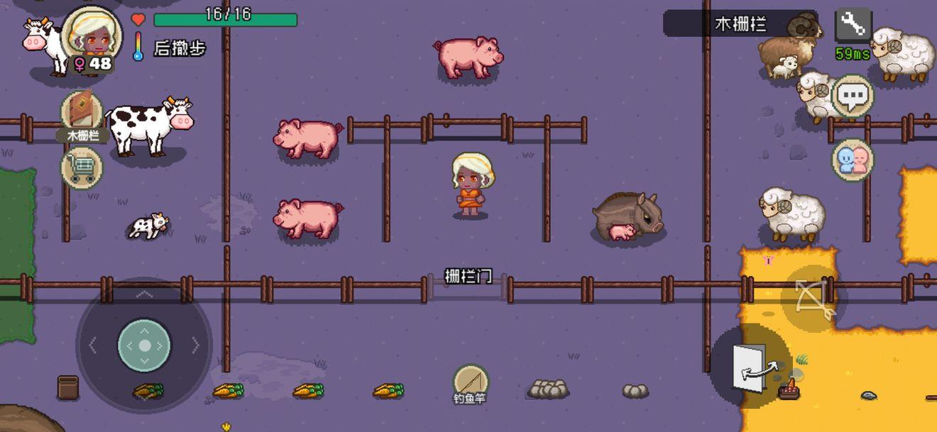 像素时代怎么防止家畜圈的动物跑出来