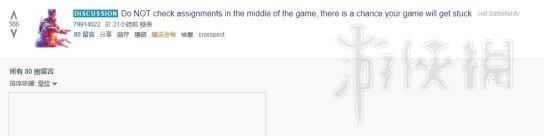 《战地5》游戏bug汇总以及解决方案介绍