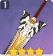 原神千岩古剑怎么获得 千岩古剑90级属性介绍