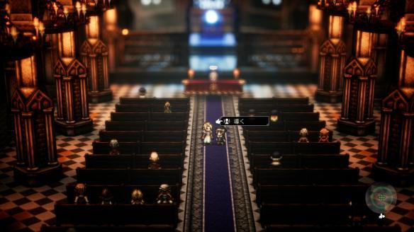 《八方旅人》猎人第二章流程及boss战通关视频攻略 猎人第二章怎么玩?