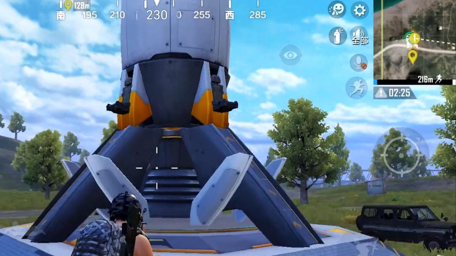 和平精英飞艇派对模式火箭怎么样 火箭乘坐攻略