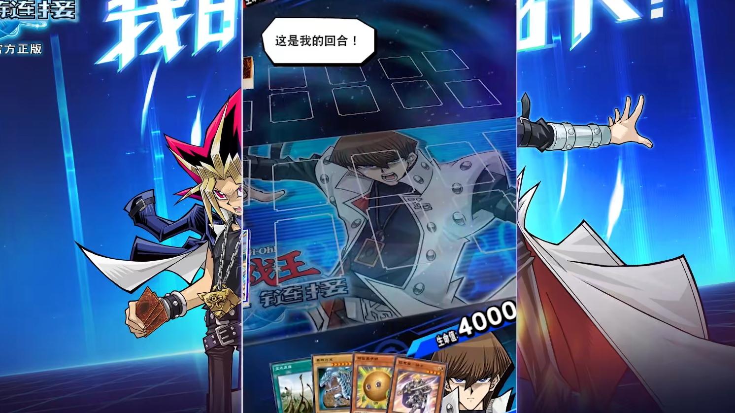 游戏王决斗链接暖虫打机甲怎么玩 暖虫卡牌组合攻略
