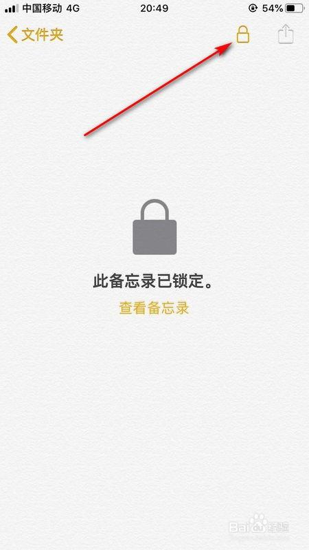 iPhone怎么加密照片?iPhone加密照片教程