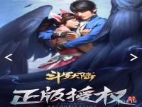 《斗罗大陆》手游最强阵容推荐 最强阵容一览