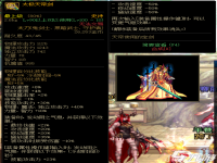 dnf太极天帝剑怎么获得 dnf太极天地剑获取攻略