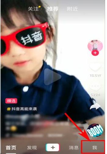 抖音怎么删除自己拍的视频?自己拍的视频删除教程介绍