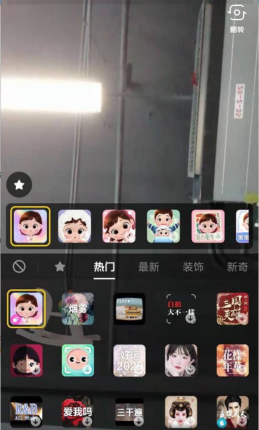 抖音卫衣宝宝特效拍摄方法介绍 吴亦凡宝宝特效视频拍摄方法
