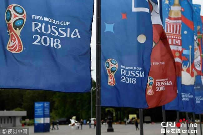 2018俄罗斯世界杯:300年战火洗礼的圣彼得堡