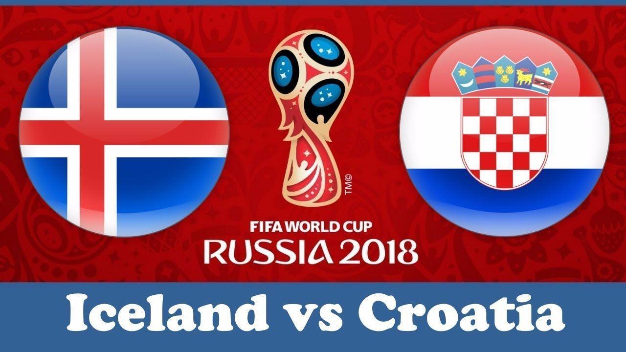 冰岛VS克罗地亚前瞻:事关出线 默契球让梅西回家?
