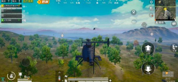 和平精英怎么开直升机 直升机操作方法介绍