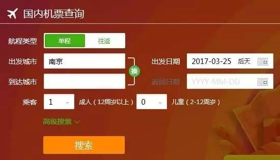 旅游攻略怎么做?西安厦门大连丽江上海旅游攻略最新消息!