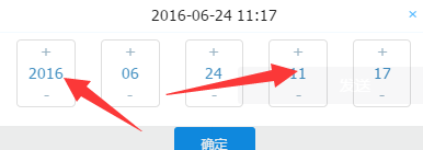 钉钉电脑版如何自定义指定时间发送?设置指定时间发送方法介绍