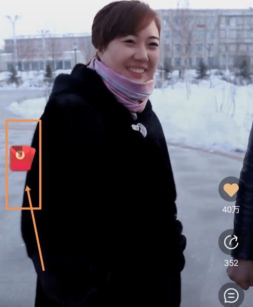 刷宝短视频怎么转换余额 刷宝短视频余额转换教程